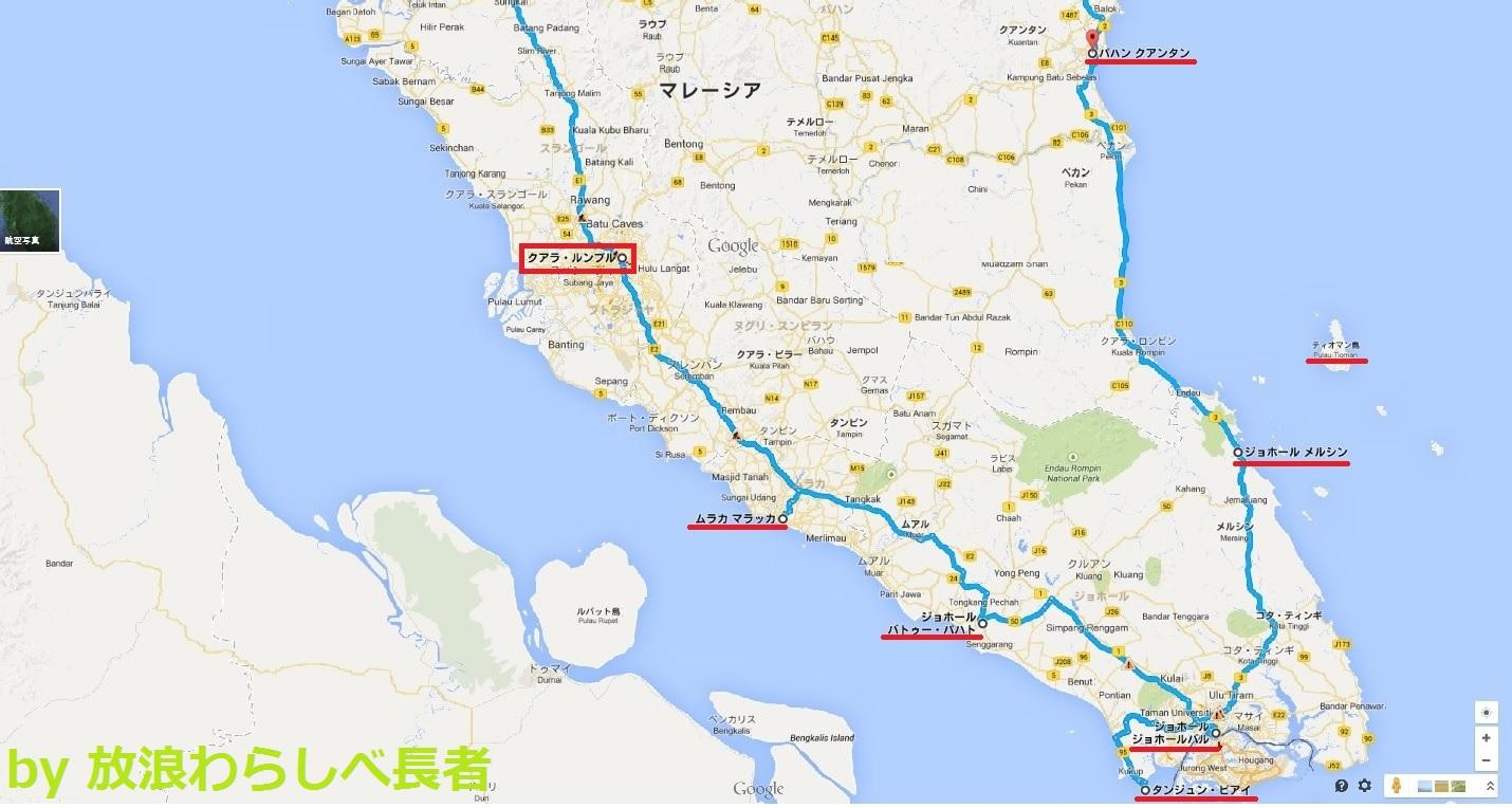 malaysia_map_down