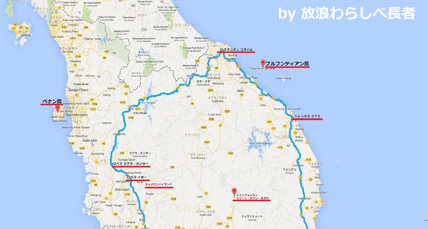 malaysia_map_up