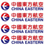 中国東方航空での注意点!海外発チケット/ビザなしの方へ