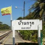 タイ国鉄時刻表2014年版 for バンクルード(バンクルット)行き