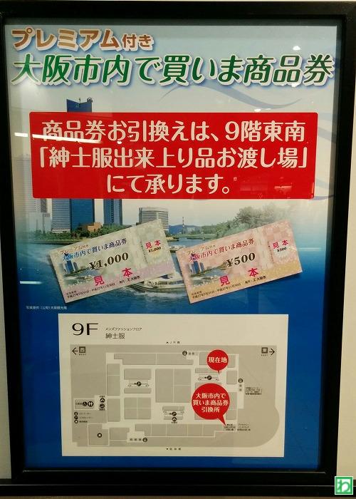 map_daimaru