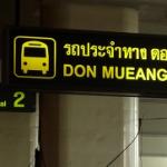 ドンムアン空港からモーチット行きの始発バスに乗ってみた感想【時刻表】