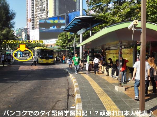 166busstop_R.jpg
