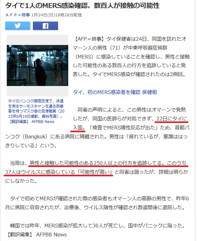 20160124news_line.png