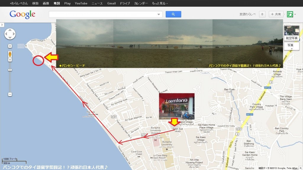 Bangsaen_map5
