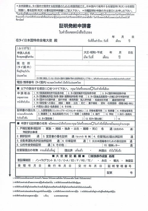CCF20150426_00001_R.jpg