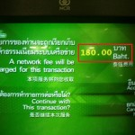 タイのATM引き出し手数料が150バーツから180バーツに変更!?