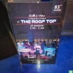 バイヨーク・タワー83階のルーフトップ(ROOF TOP Bar)からの夜景