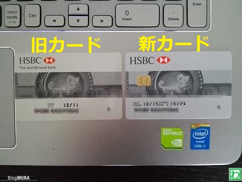 IMG_20151013_164439xyz1.png