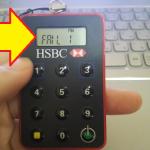 HSBC香港の口座凍結ロックからのインターネットバンキング復活劇!