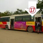 ベトナムのノイバイ国際空港からハノイ市内への行き方 by バス