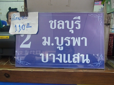 RIMG0036_20130306044224.jpg