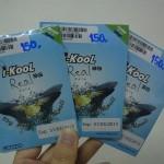 i-KooLのSIMカードを買いに再びMBK(マーブンクロン)へ 【2013年版】