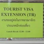 タイの観光ビザの延長手続き (実践 編)
