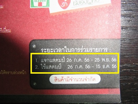 RIMG0200_1.jpg