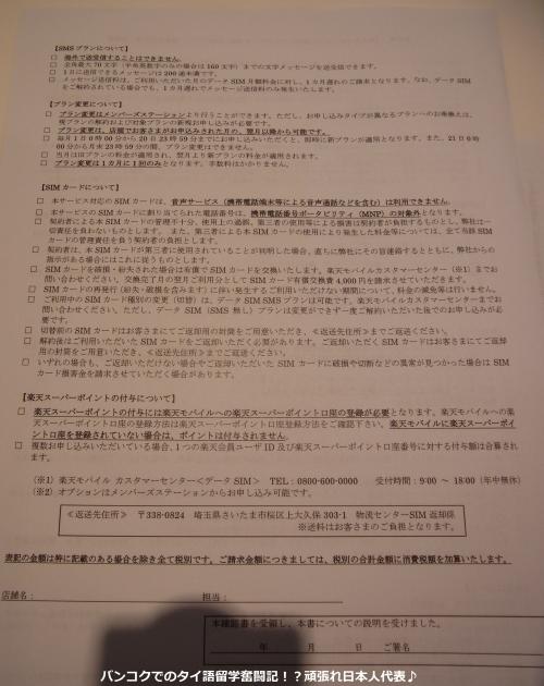 RIMG0324y_R.jpg