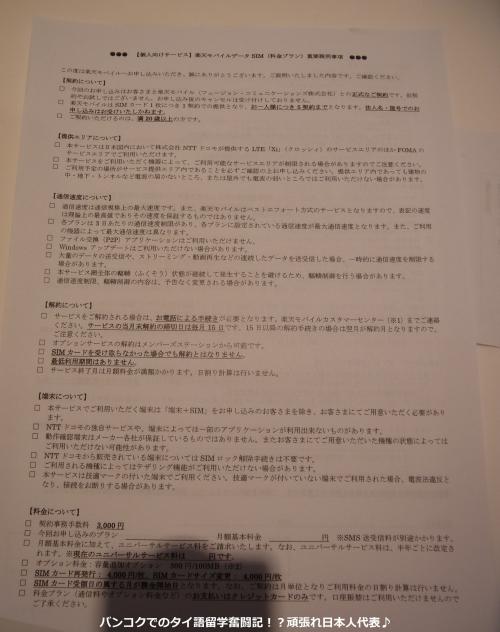 RIMG0325y_R.jpg