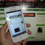 タイで買うレノボのスマホ(SIMフリー)って意外や意外!