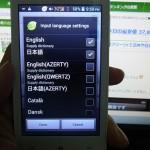 格安スマホの中国製レノボA390って日本語入力出来るの?