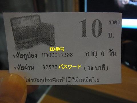 RIMG0383_1.jpg
