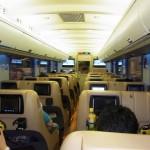 ナコンチャイエアーVIPバス Gold Class とは? in タイ