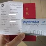 ウドンタニ経由でラオス入国時の変更点(2013年版 下半期) for タイ観光ビザ