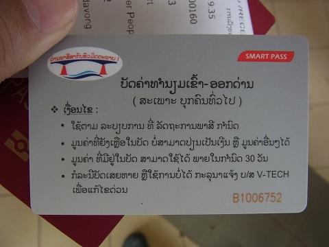 RIMG0449_20130906193132a05.jpg