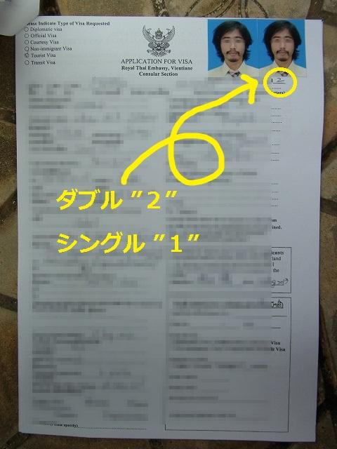 RIMG0469_1.jpg