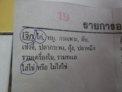 RIMG0502.jpg