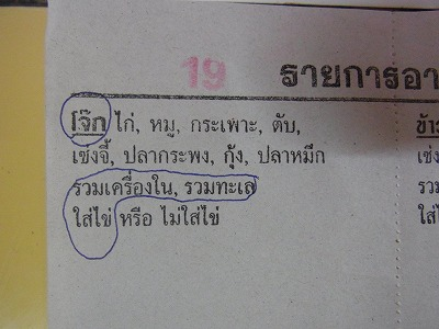 RIMG0504.jpg