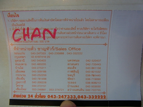 RIMG0583_20130830185220c82.jpg