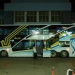 チャンツアーのVIPバスは意外と良かった件。※ただし最前列