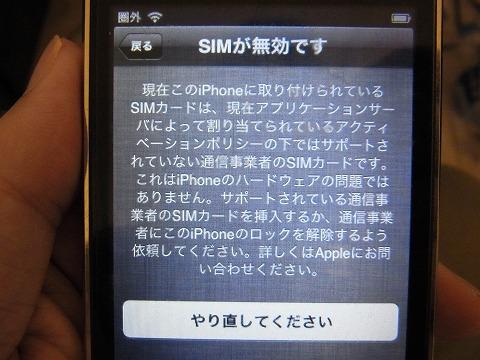 RIMG0637.jpg