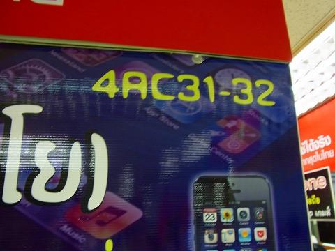 RIMG0784_2013101506263605e.jpg