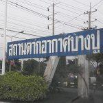 カモメがいるBangpoo(バンプー) in タイ