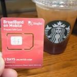 シンガポール短期滞在(3日間)でおすすめのSIMカード!