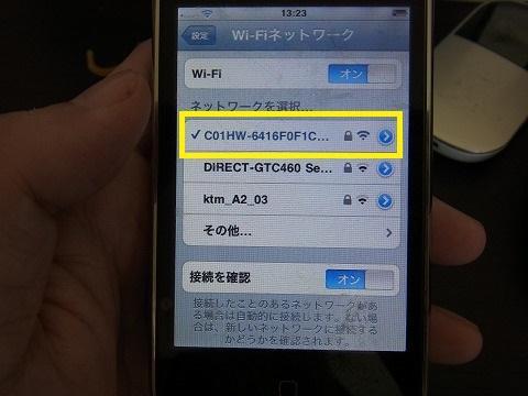 RIMG1352_1.jpg