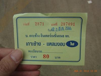 RIMG1400.jpg