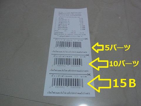 RIMG1620_1.jpg