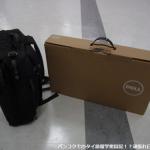 エアアジア機内手荷物でパソコン2台(7kg超え)でもマイペンライ!