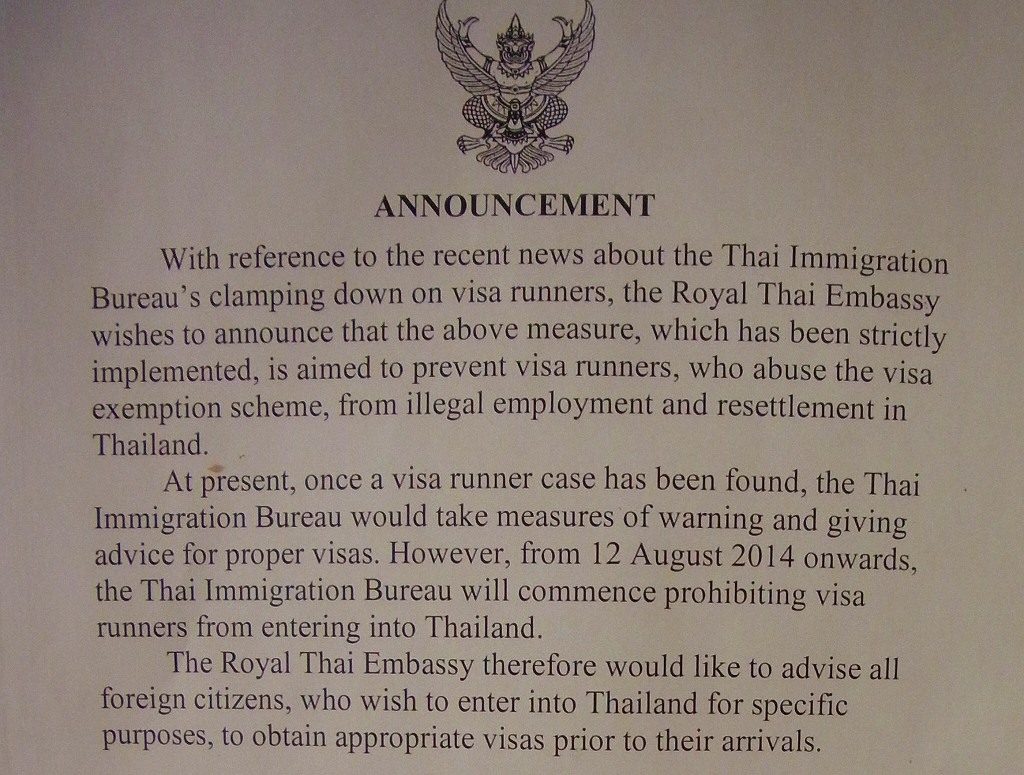 announcemet_visa
