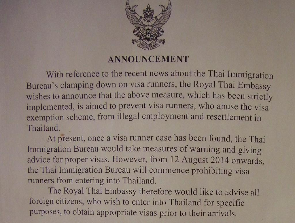 announcemet_visa