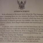 タイ大使館の休館日 in ビエンチャン