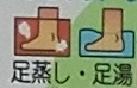 ashimushiashiyu.png