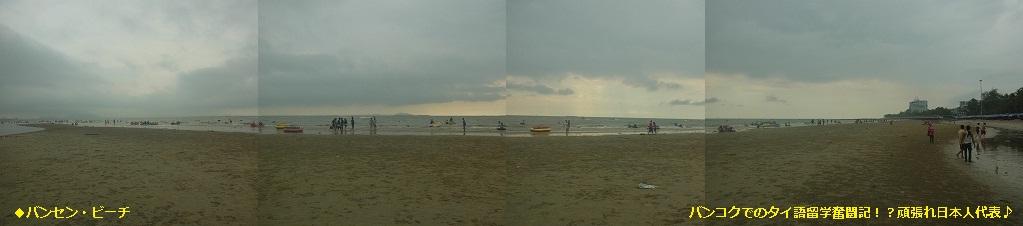 bangsaen_beach2