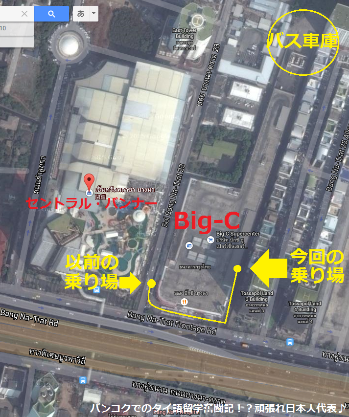bigc1map