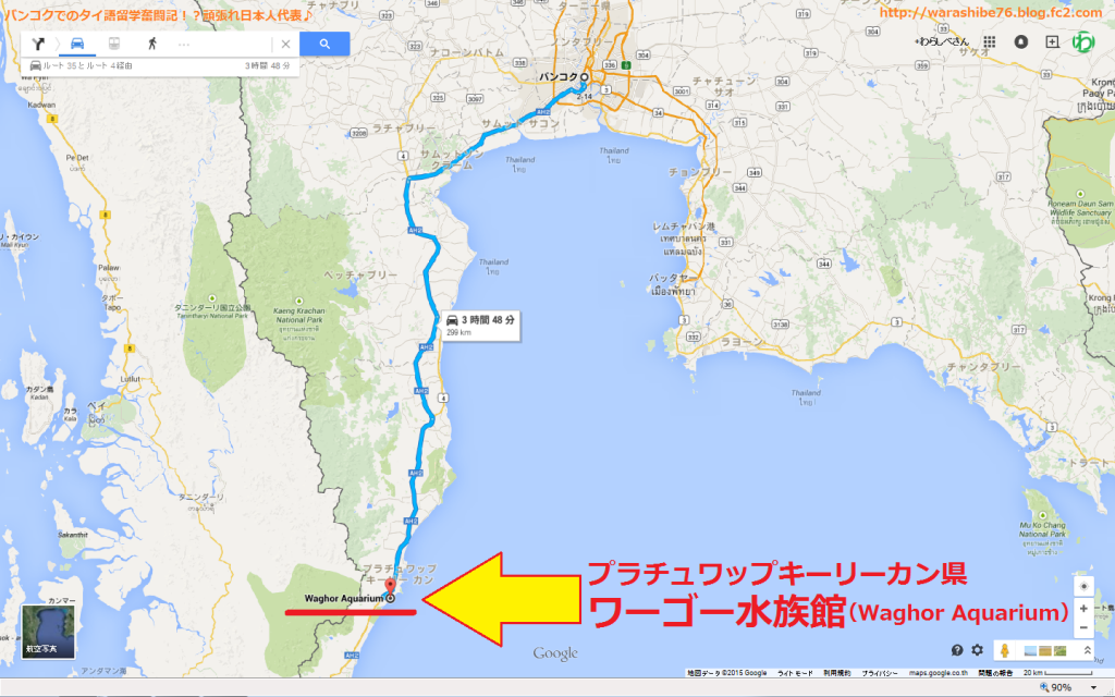 bkk_waghor_map1