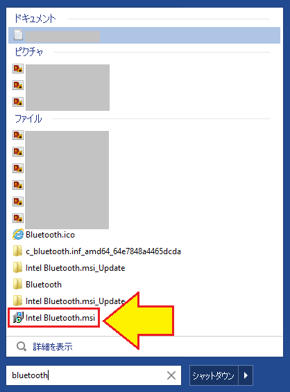 bluetooth_win1.png