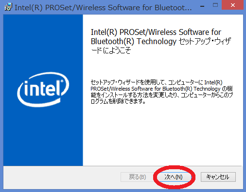 bluetooth_win2.png