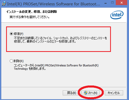bluetooth_win3.png